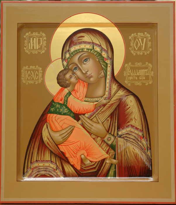 Молитва владычице богородице