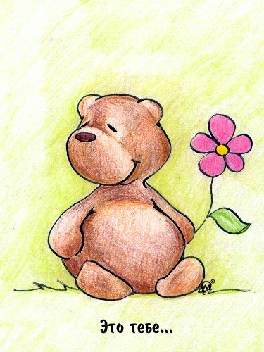 мишка с розовым цветочком это тебе Галерея Фото Православного Форума...