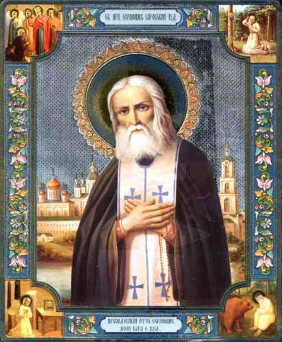 53426 - ИКОНА БОЖИЕЙ МАТЕРИ на иконах... (в дополнение богородичных тем форума).