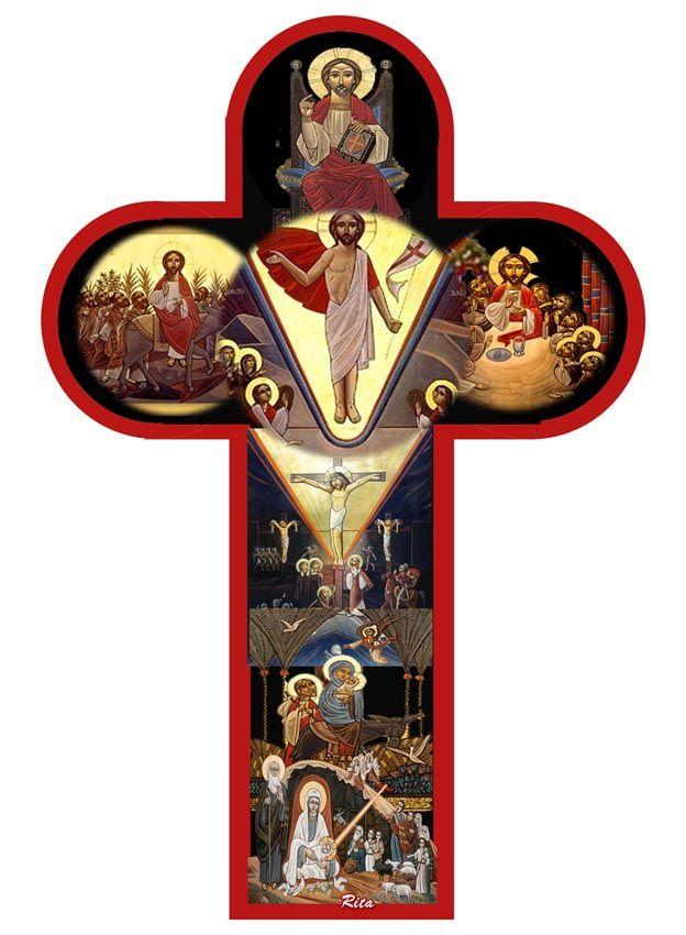 Коптские. РОЖДЕСТВО ХРИСТОВО нижняя икона Креста