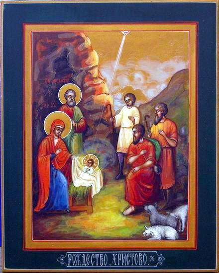 26200 - Икона РОЖДЕСТВА ХРИСТОВА как ...: www.cirota.ru/forum/view.php?subj=26200&order=desc&pg=49
