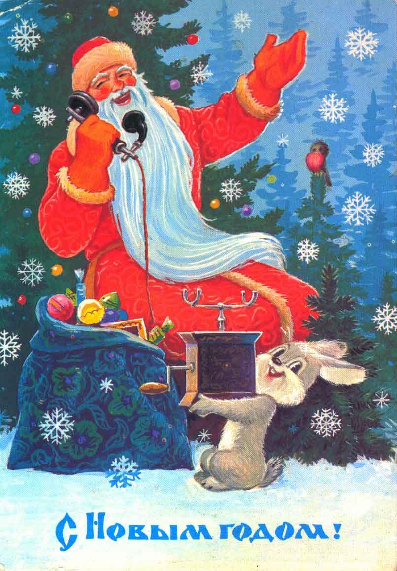 Новый год у зайцев сценарий
