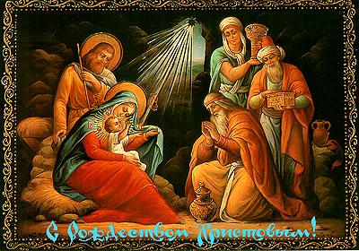 Рождественская открытка черно-белая