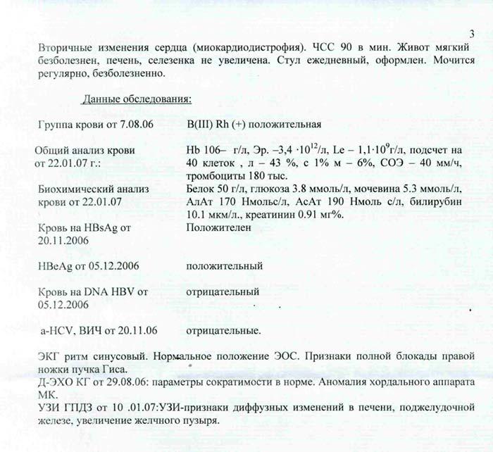 http://www.cirota.ru/forum/images/69/69996.jpeg