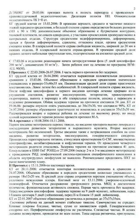 http://www.cirota.ru/forum/images/69/69997.jpeg