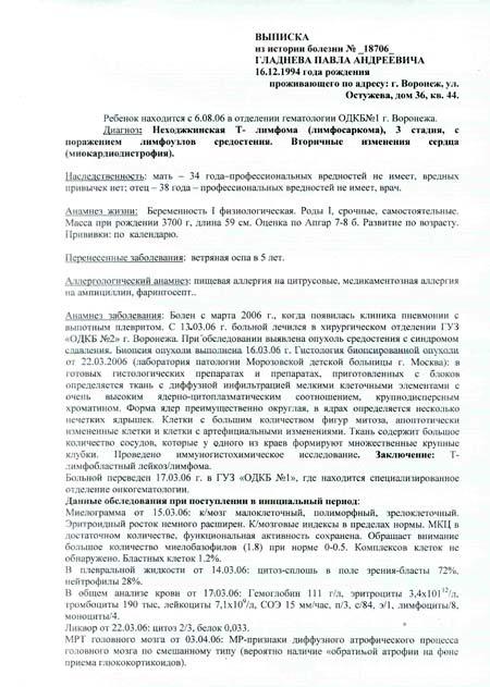 http://www.cirota.ru/forum/images/69/69998.jpeg