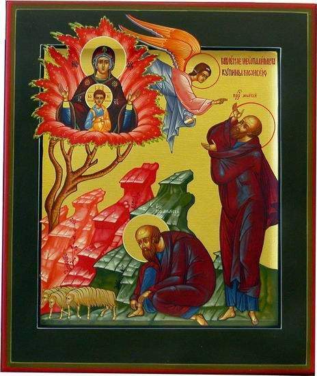 """Полная статья.  17 сентября Православная церковь чтит память иконы Божией Матери  """"Неопалимая купина """"."""