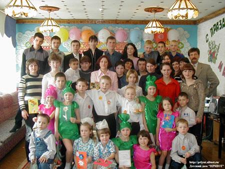 Дети в детском доме взять фото база