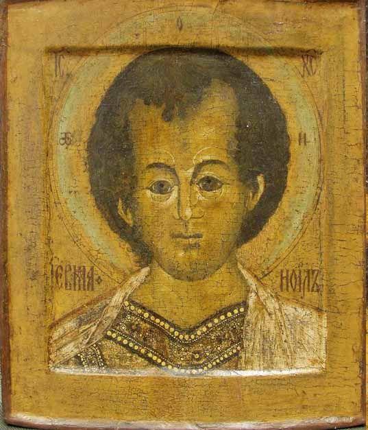 Исцеление иконой Спас Эммануил 71488