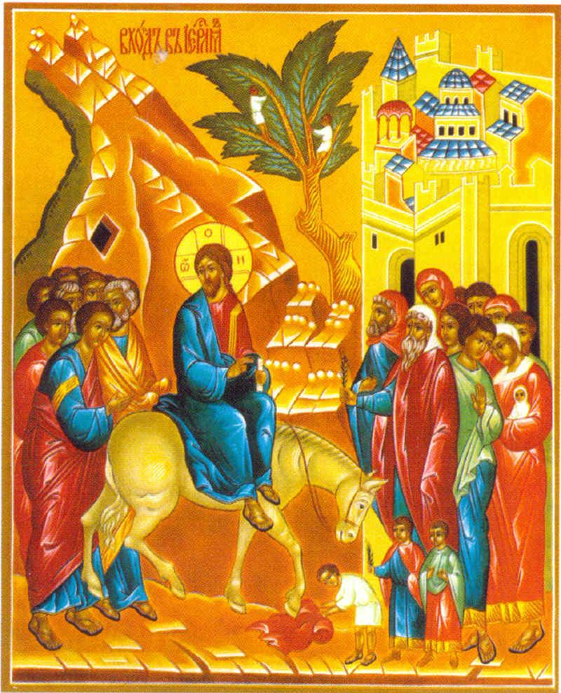 азбука верности православные знакомства тесты
