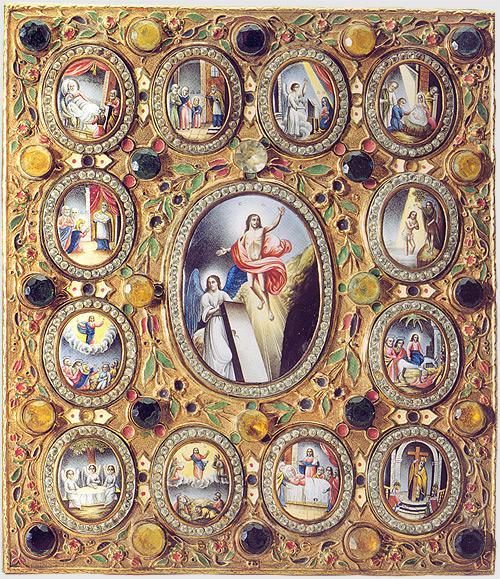 Галерея - Категория: Воскресение Христово - Файл: Воскресение Христово и Двунадесятые праздники