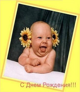 http://www.cirota.ru/forum/images/75/75421.jpeg