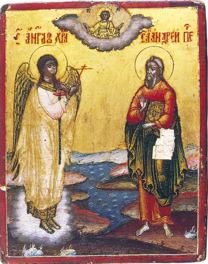 Ангел-хранитель и апостол Андрей Первозванный Невьянск. Начало XIX в.