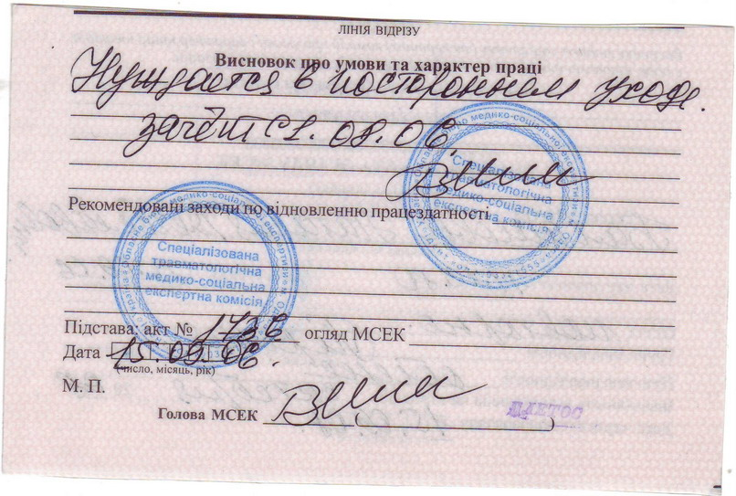 балашова елена михайловна: