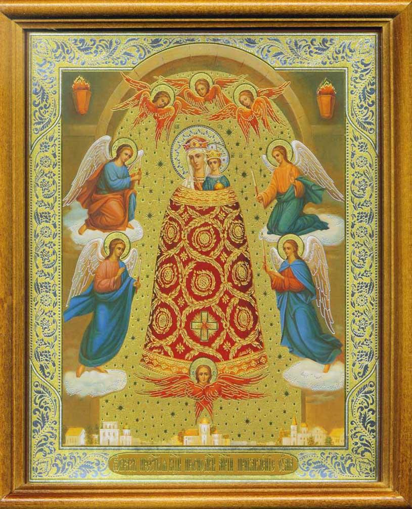 """""""Прибавление ума """" ( """"Подательница ума """") - почитаемая в Православной церкви икона Богородицы.  По преданию икона была..."""