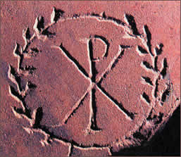 слово символ является знаком