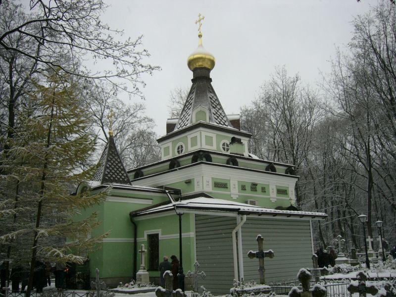 Одной из покровительниц петербурга