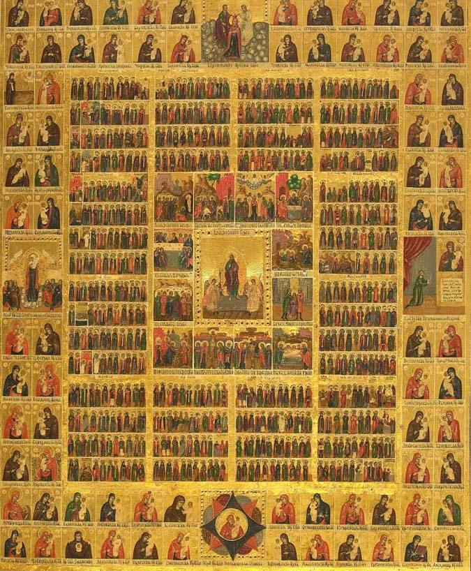 Церковный календарь со святцами