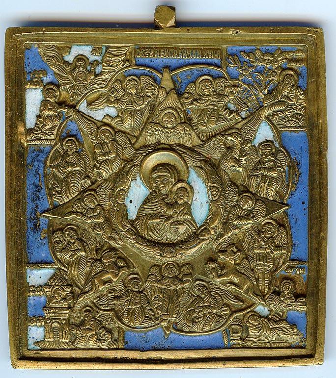 Начало XIX в. Меднолитая икона Неопалимая Купина является наиболее сложной и многофигурной иконой.