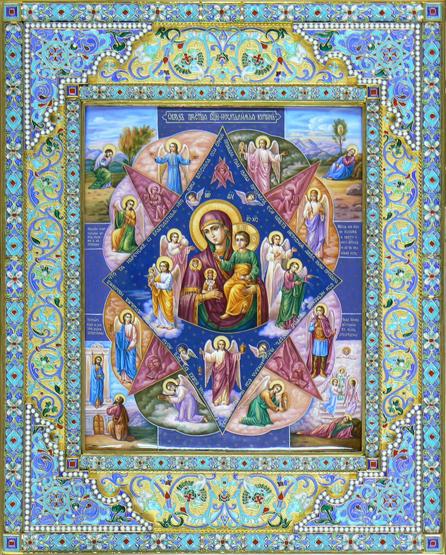 """17 сентября - отмечается память иконы Божией Матери  """"Неопалимая Купина """" ."""