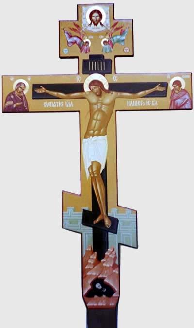 кто изображен по бокам у святого распятия христа детский