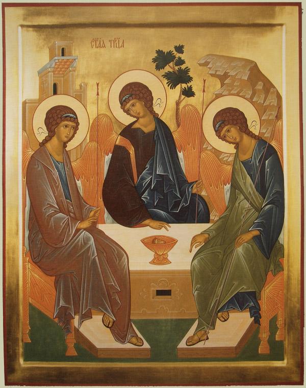 Святая троица один из самых