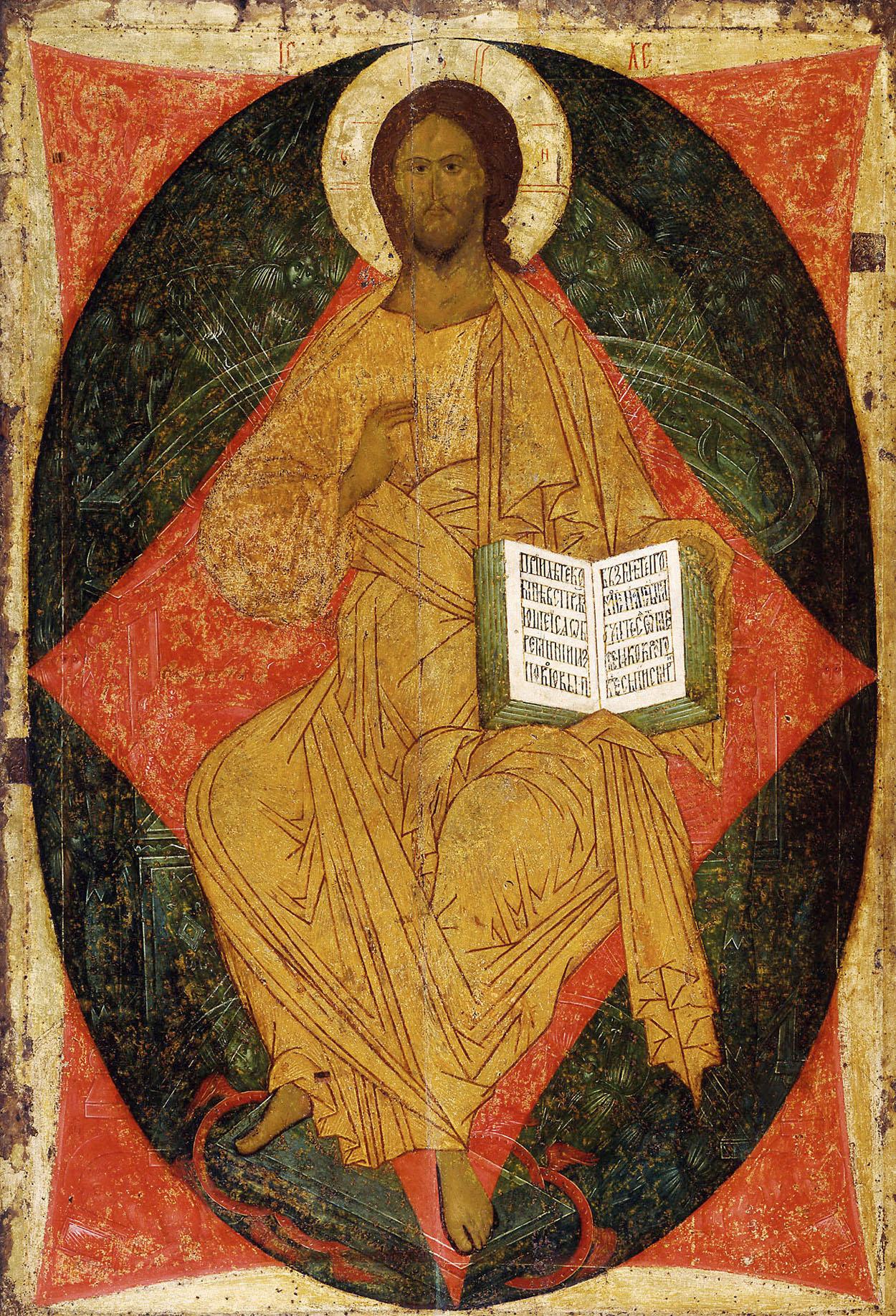 СПАС В СИЛАХ: Господь Иисус Христос в ...: www.cirota.ru/forum/view.php?subj=79912&order=&pg=6