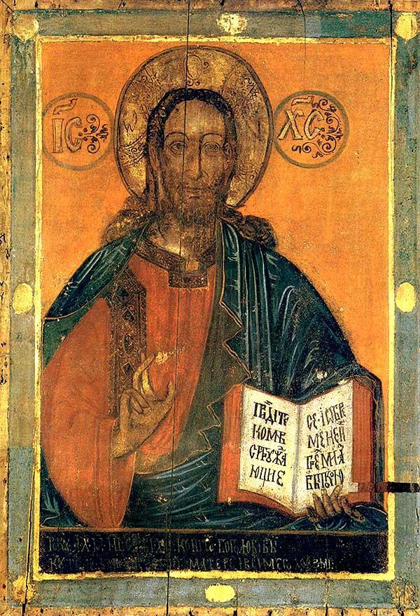 Христос-Пантократор