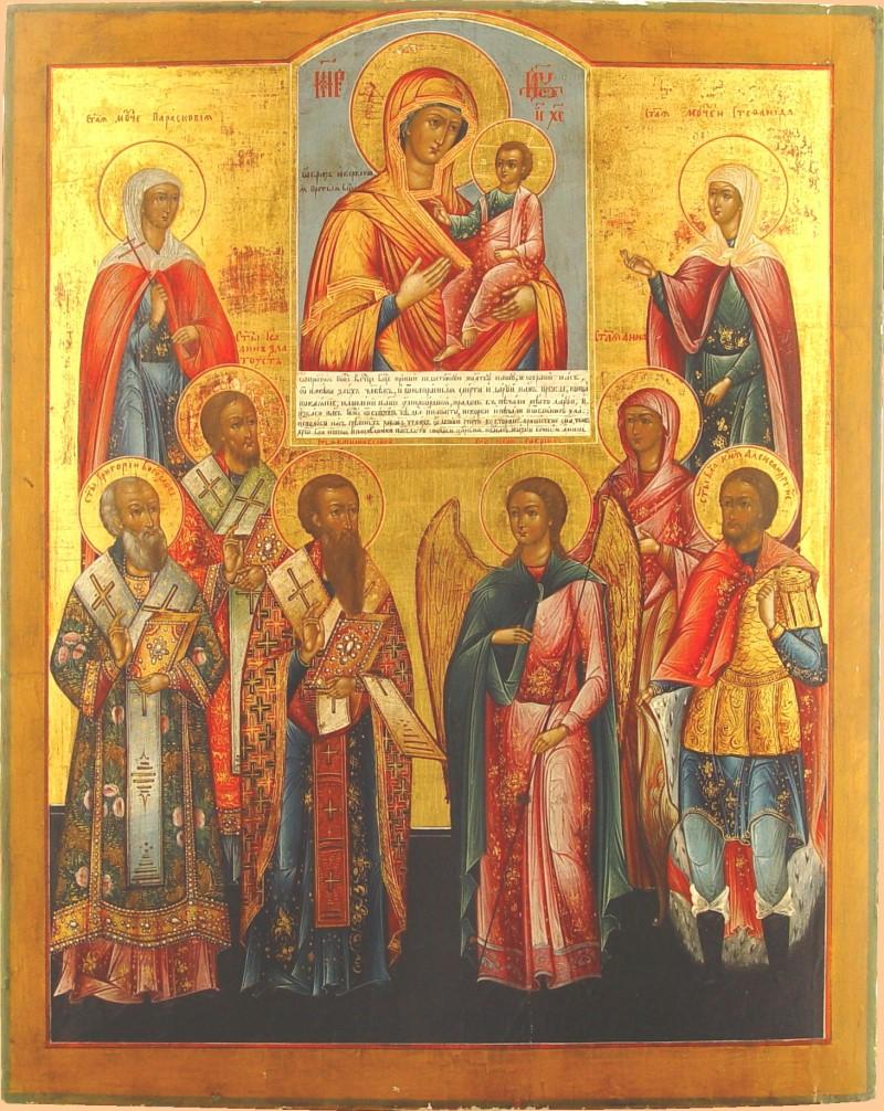 Иверская икона Богородицы: www.cirota.ru/forum/view.php?subj=49249&order=asc&pg=239