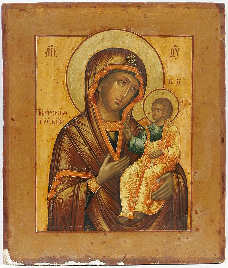 Иверская икона Богородицы: www.cirota.ru/forum/view.php?subj=49249&order=asc&pg=244