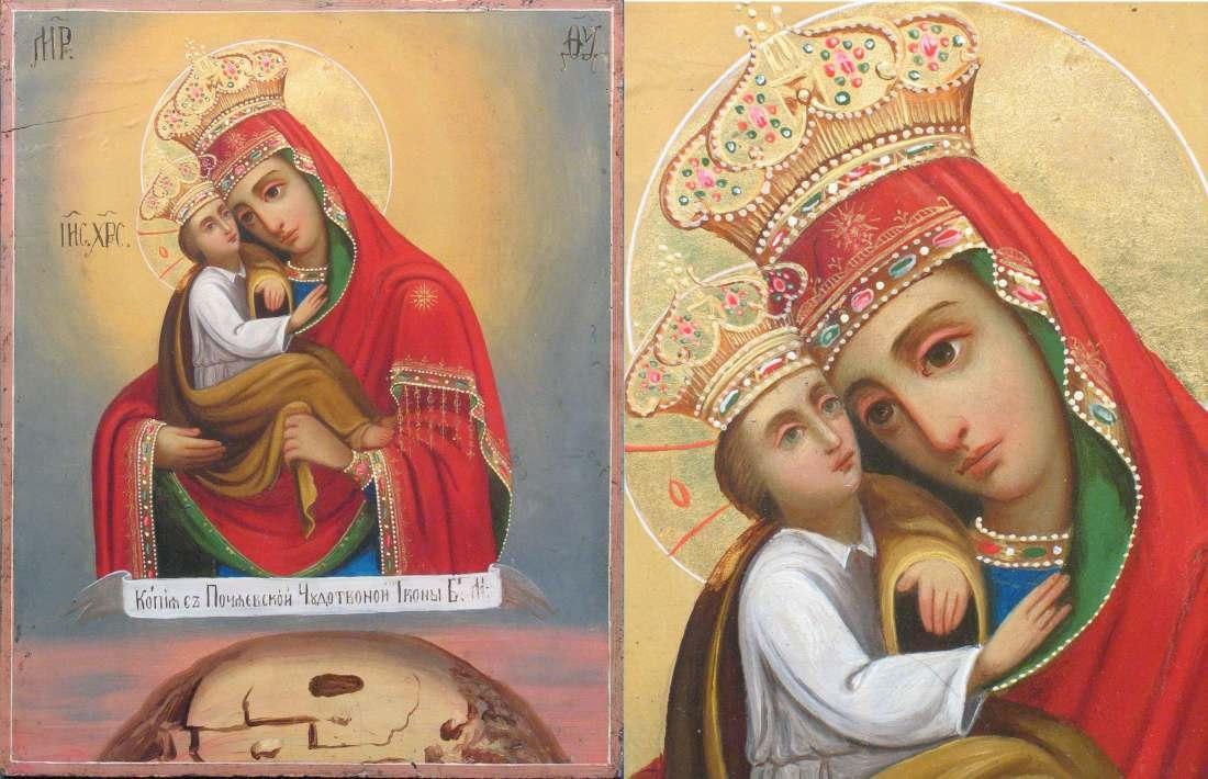 Где находиться почаевская икона божьей матери