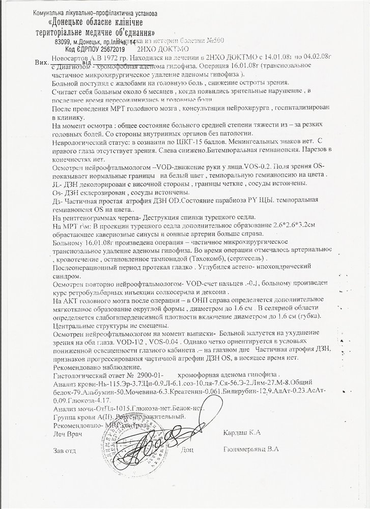 комиссия пмпк невский район
