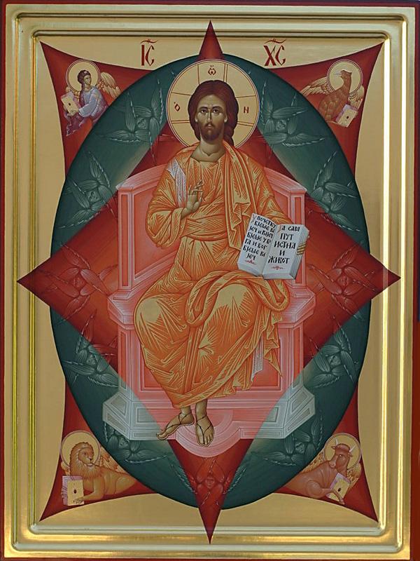 СПАС В СИЛАХ: Господь Иисус Христос в ...: www.cirota.ru/forum/view.php?subj=79912&fullview=1&order=