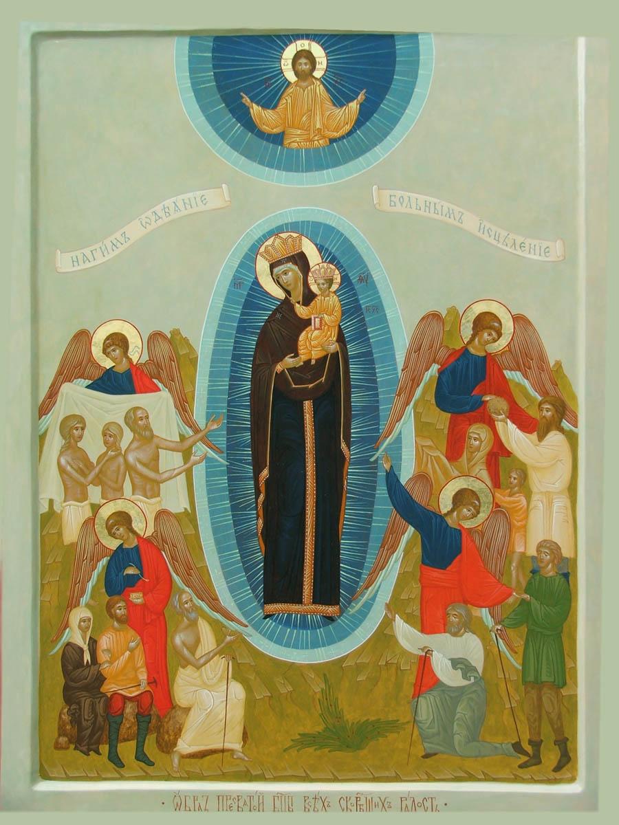 прибавление ума икона божьей матери: