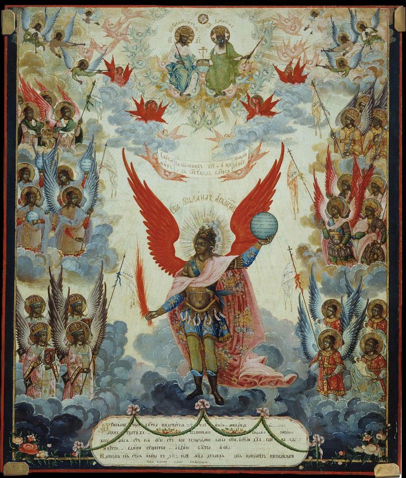 скачать фото архангел михаил