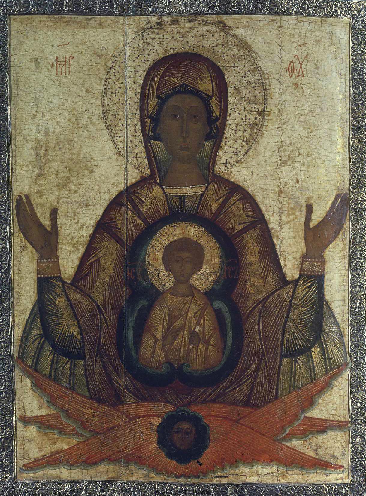 икона божья матерь знамение: