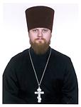 Священник Василий
